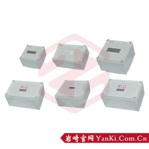 BJX防爆接线箱(IIB/IIC)