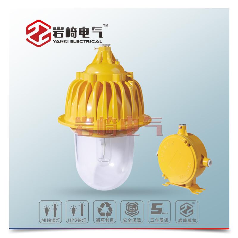 BHD715-防爆平台灯