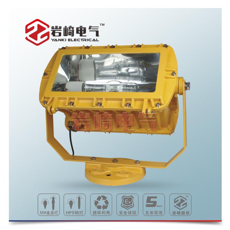 BHD740-防爆外场强光泛光灯
