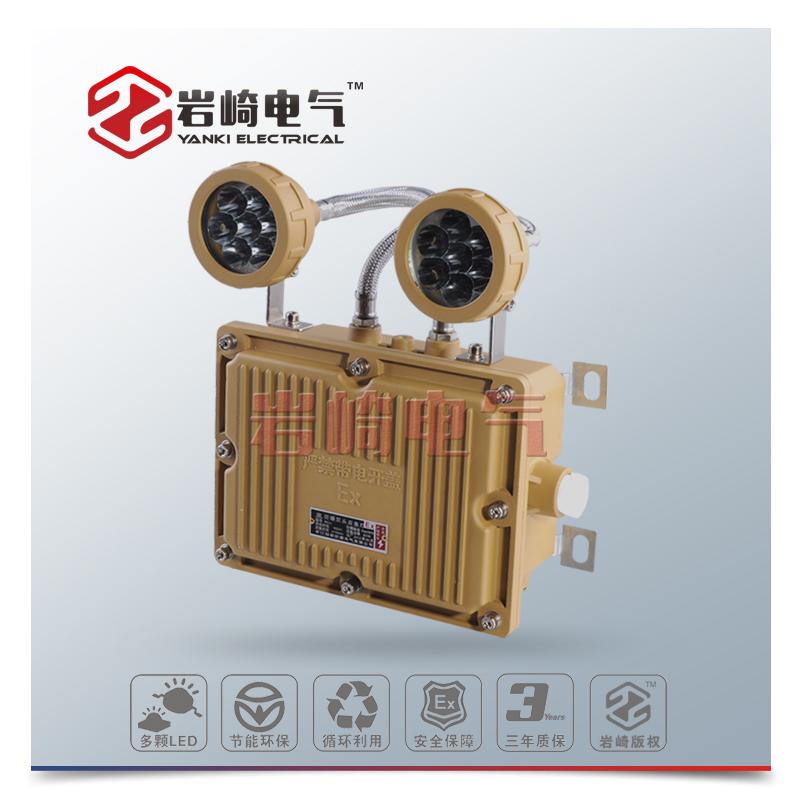 BJD320-LED防爆双头应急灯