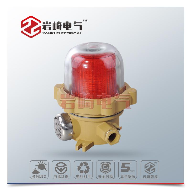 BJD330-LED声光报警灯