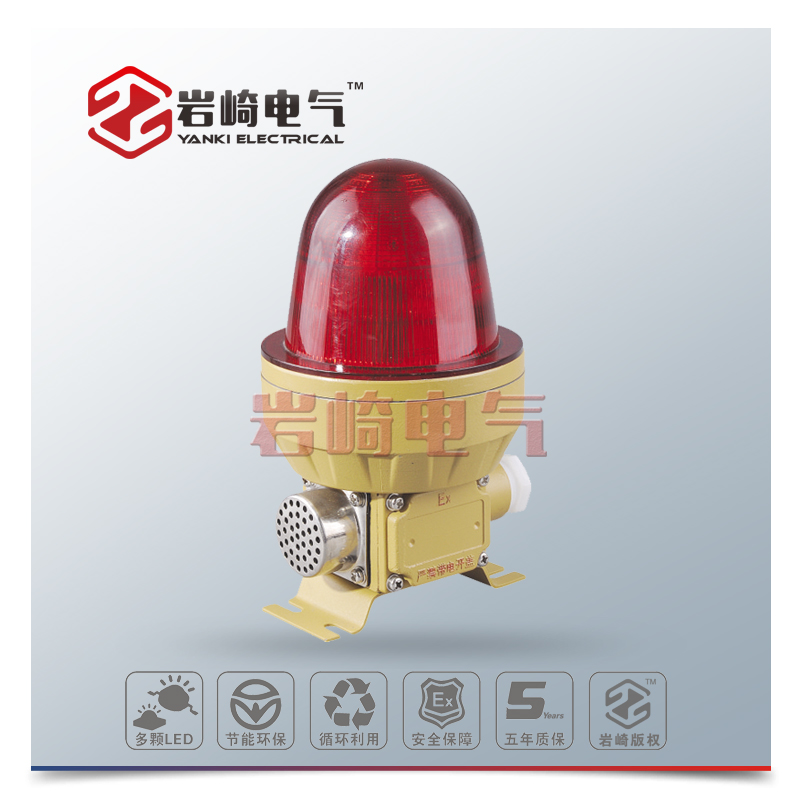 BJD96-防爆声光报警器/警示灯