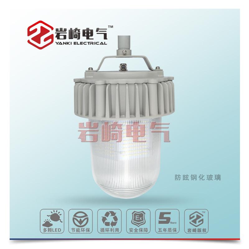 GLD108-LED三防防眩泛光灯