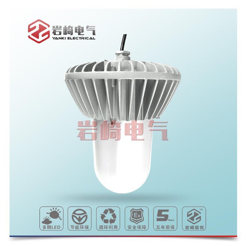 GLD628-LED平台灯
