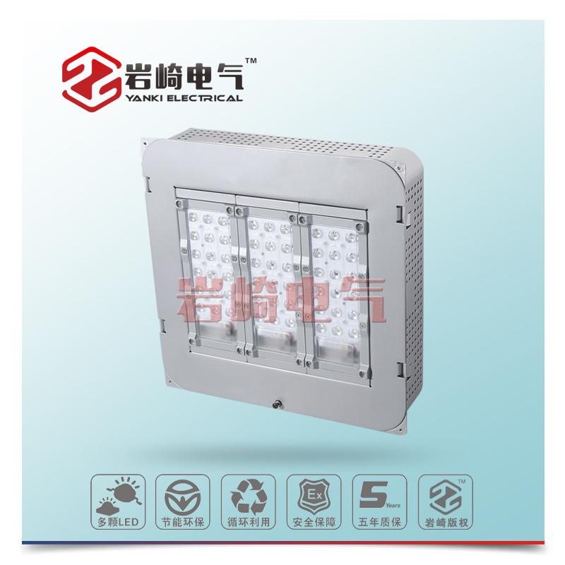 GLD9105-LED三防高效节能吸顶灯