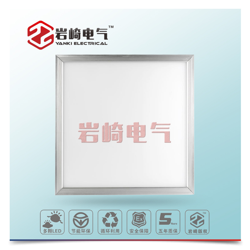 GLD9136-LED内场平板灯