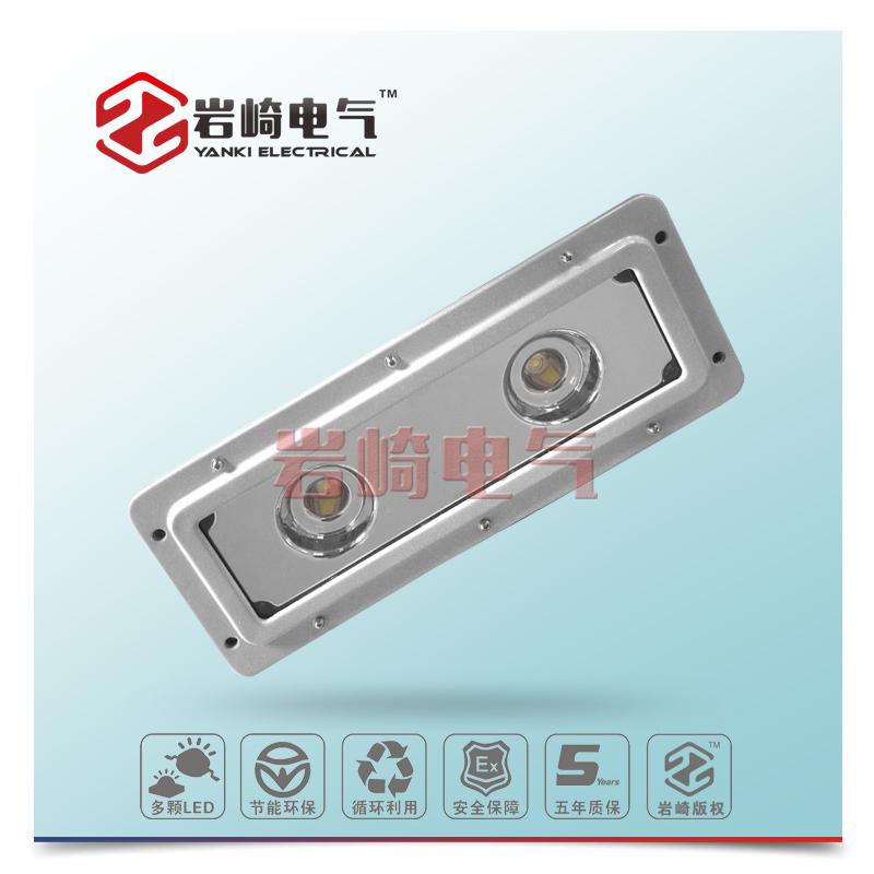 GLD105-LED三防低顶灯
