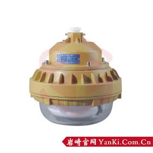SBD1107-YQL系列免维护节能防爆灯