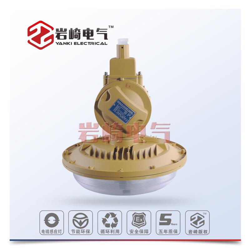 SBD1106-YQL系列免维护节能防爆灯