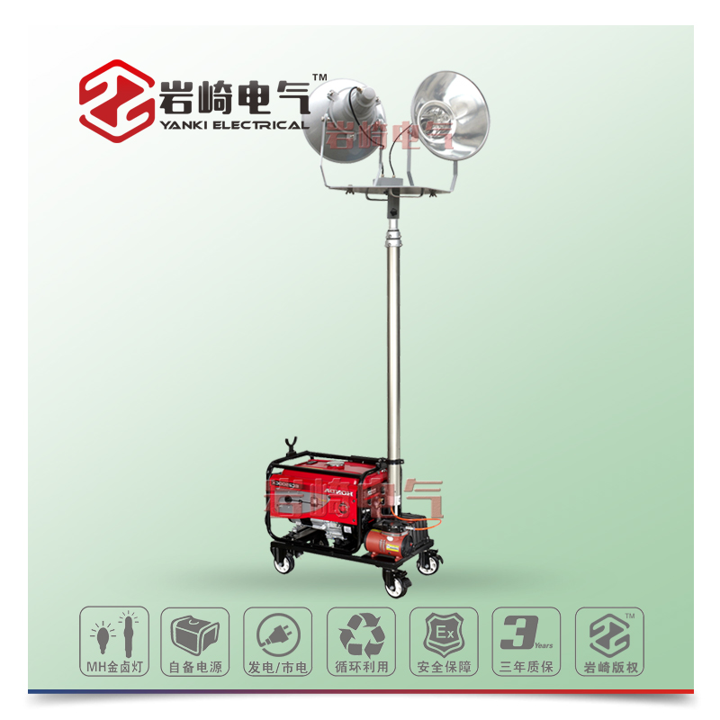 BYK136C-全方位自动升降泛光工作灯(2*400W)