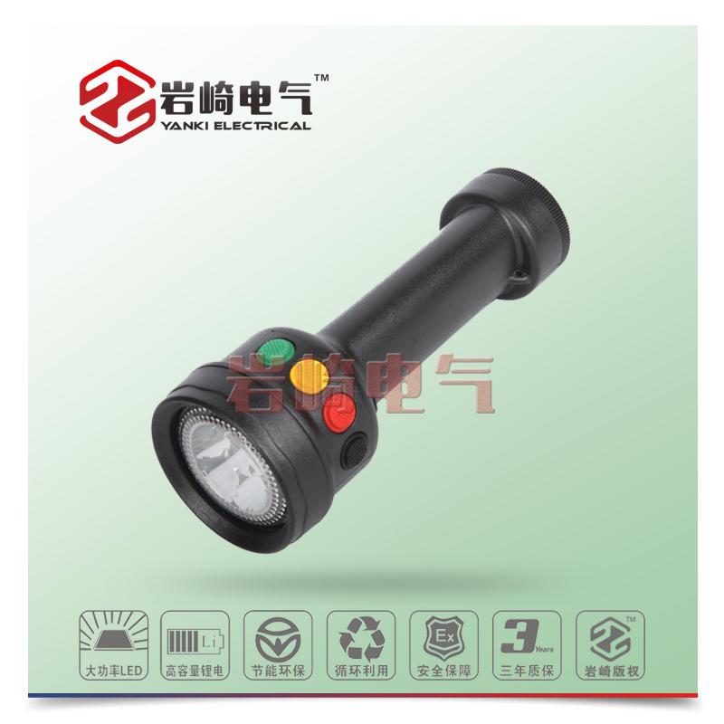 BYK119-多功能袖珍信号灯